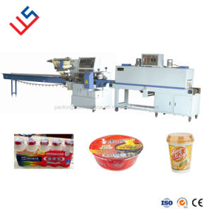 Automatic Horizontal Pillow Heat Shrink Wrapping Machine