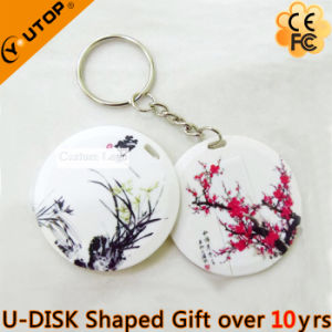 Hot Present Card USB Stick with Keyring (YT-3108)