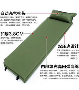 Inflatible Joined Military Green Tactical Outdoor Camping Travelling Water-Proof Thermal Foam Mat pictures & photos