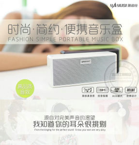 2, 0 Bass Diaphragm Fashion Brand Specialized in Digital Speakers MP3 / MP4 / Notebook/Tablet/Desktop/PSP, etc