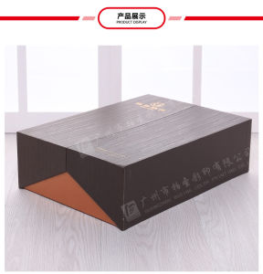2017 Wholesale High Quality Paper Box with Printed Demboss Logo pictures & photos