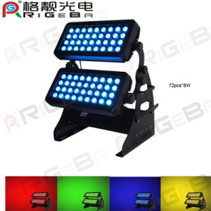 72 PCS 8W RGBW 4in1 LED Wall Washer Light pictures & photos