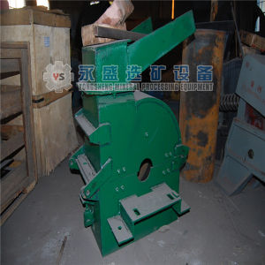 Sand Separator Wet Sand Machine (300/500)
