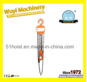 HS-C Type 2ton Manual Chain Hoist