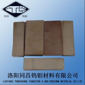 Top Grade Tungsten Copper Sheet W85cu Alloy pictures & photos