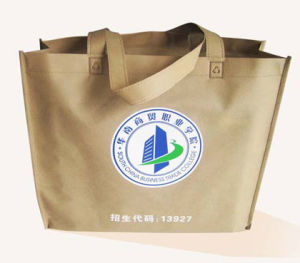 PP Non Woven Promotion Tote Bag for School (KX-FH004)