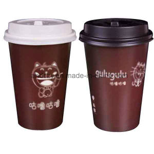 Whole Cute 8oz Paper Coffee Cups And Lids