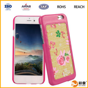 promo code 86003 88ae5 China Wholesale Phone Accessories Cover Case for Vivo Y51