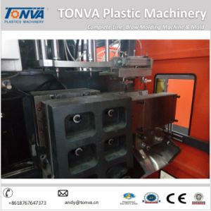 Blowing Machine of Plastic Molding Making Machine for PE PP PA PVC pictures & photos
