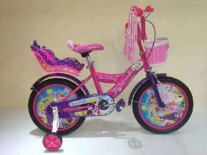 a48ac04e78f China Children Bicycle, Children Bicycle Manufacturers, Suppliers, Price |  Made-in-China.com
