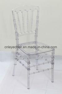 Ningbo Jihow Leisure Products Co., Ltd.