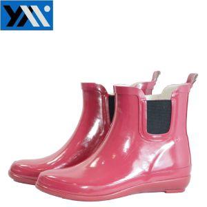 Gardening Fashion Rain Shoes Las Short Rubber Boot For Women