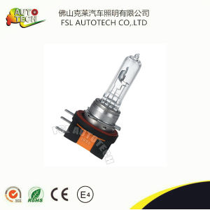 Headlight H15 12V 55W Halogen Bulb for Auto pictures & photos