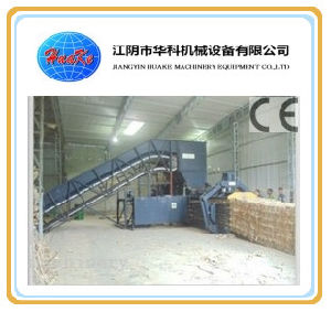Horizontal Automatic Baler Machine for Pet Bottle pictures & photos
