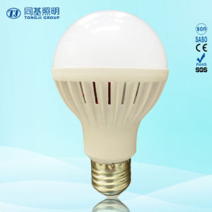 Wholesale LED Bulb 7W Good Quality Energy Saving Lamp