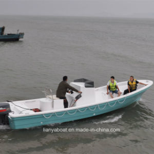 Liya 7.6m Fiberglass Boats for Fishing Panga Fishing Boat FRP Boat pictures & photos