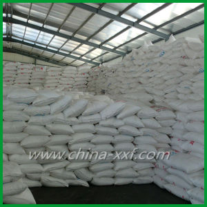 50kg PP Bags Urea Fertilizer, Low Urea Price