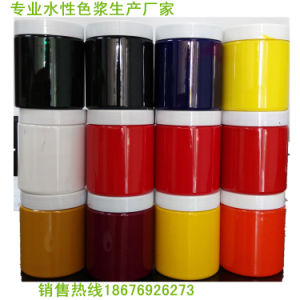 Pigment Paste Yellow (LEATHER AUXILIARY AGENT) pictures & photos