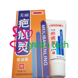 Super Scar Remover Best Skincare Cream--Meilibahenling
