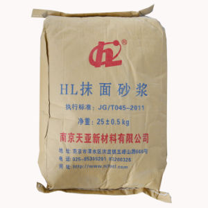 New Product Surface Mortar for Building-3