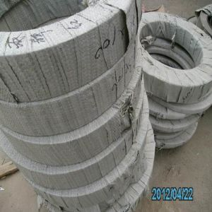Good Quality Stainless Steel Strip with Lower Price