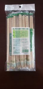 Bamboo Round Chopsticks with Customers Logo