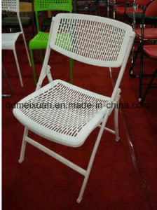 Fashion Simple Outdoor Plastic Folding Chair Office Chair (M-X3693) pictures & photos