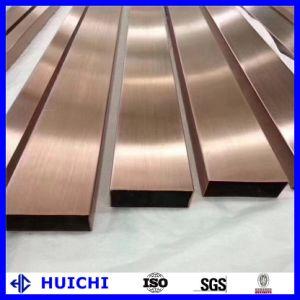 Wholesale Steel R