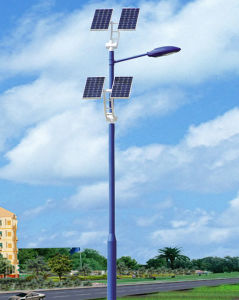 Salable Item 8m Pole 80W Solar Street Light with Ce