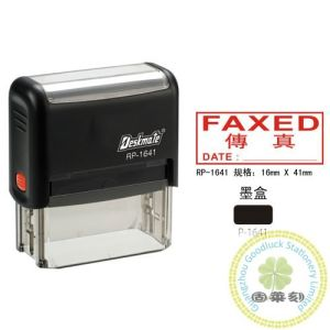 Custom Self Inking Stamps Personal Colop Stamp Logo Return Address