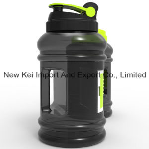 Patent New Design Shaker Bottle with Pill Box pictures & photos