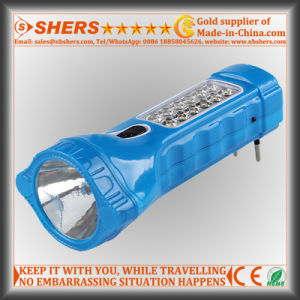 Rechargeable 1W LED Torch with 12PCS LED Study Lamp (SH-1912)