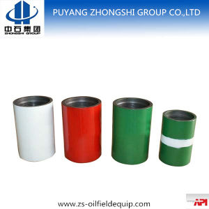 API 5CT Oil Non-Upset Nue Tubing Coupling pictures & photos