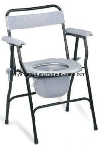 Black Powder Coating Steel Commode Chair pictures & photos