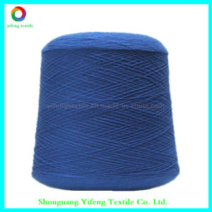 50%Polyester Fine Knicker Yarn for Knitting