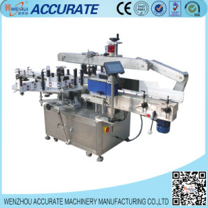 Round Square Empty Juice Bottle Labeling Machine pictures & photos