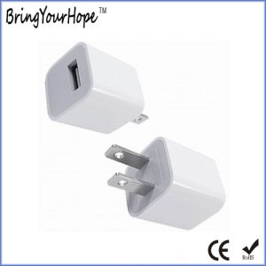 Single USB USA Plug Wall USB Charger (XH-UC-011) pictures & photos