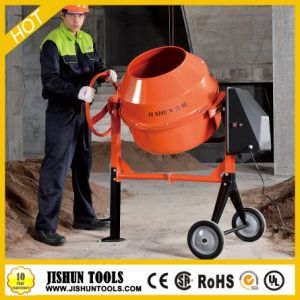 Small Mobile Cement Mixer Hot Sale