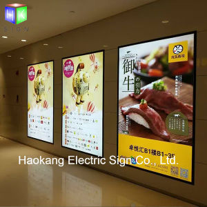 China Slim Aluminum Magnetic Frame Led Light Box With A0 Size Movie