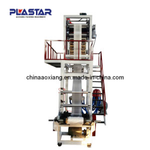 New Products Film Blowing Machine (AX60)