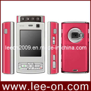 Made-in China Suppliers Manufacturers N95 Price N95 Mini