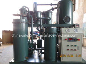 Multi-Function Vacuum Lubricant Oil Recycling Plant pictures & photos
