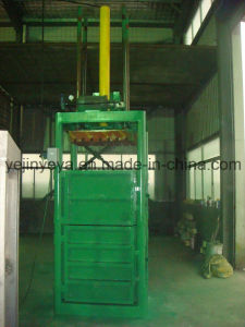 Vertical Plastic Film Baler (25 years factory) pictures & photos