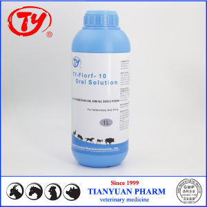 Veterinary Product 10% Florfenicol Liquid Oral Solution