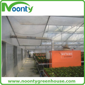 Heating System for Greenhouse Agriculture