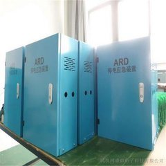 Ard for Elevator and Lift pictures & photos