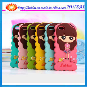 Cute Little Bush Cartoon 3D Silicone Cell Phone Cover Case for iPhone6