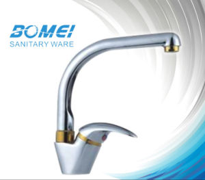 Beautiful Arc Pipe Kitchen Faucet pictures & photos