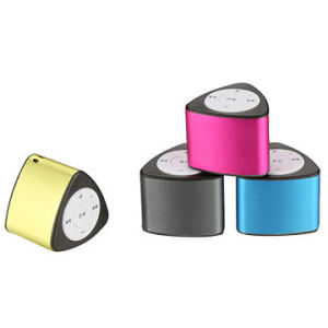 Wholesale Bestseller Cheap Promotion MP3 Player pictures & photos