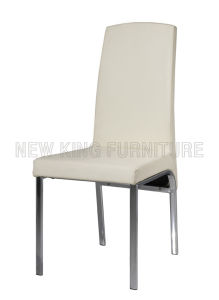 Modern Fashion Design Chrome Steel Foot PU Leather Dining Chair (NK-DC078)